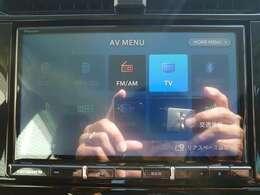 【お勧めカロッツェリア8型楽ナビ】 Bluetooth Audio対応(ハンズフリーOK):Hi-Res対応:フルセグ:CD録音最大8倍速:DVD再生 走行中操作・TV・DVD鑑賞可能 ★