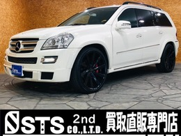 メルセデス・ベンツ GLクラス GL550 4マチック 4WD 社外ナビ 社外24インチAW 社外マフラー