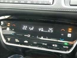 左右独立の温度設定が可能なオートエアコンや、【シートヒーター】が装備されています。お好みの設定で快適なドライブを楽しめます。