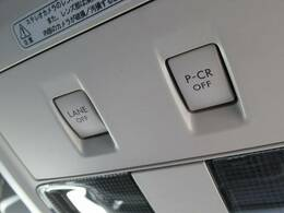レーンキープアシスト機能を装備。車線をはみ出すと警報をしてくれるシステム。また衝突軽減ブレーキも装着