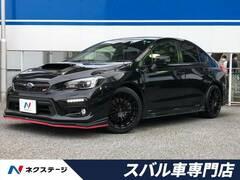 スバル WRX の中古車 S4 2.0 STI スポーツ アイサイト 4WD 大阪府茨木市 349.9万円
