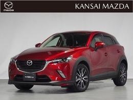 マツダ CX-3 2.0 20S マツダ認定中古車 サポカー