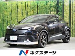 トヨタ C-HR ハイブリッド 1.8 G 純正ナビ 黒革 セーフティセンス 禁煙車