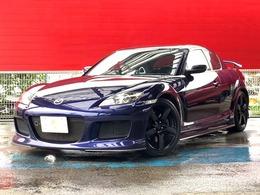 マツダ RX-8 マツダスピードバージョン 限定車・マツスピフロント・リアタワーバー