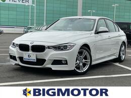 BMW 3シリーズ 320i Mスポーツ 衝突被害軽減ブレーキ/Bluetooth接続/ETC