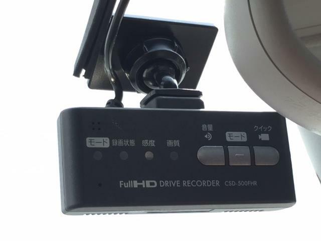 ☆ドライブレコーダー 運転中の記録を残します。事故などを起こした起こされた時の証拠を残します。