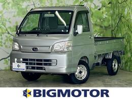 スバル サンバートラック 660 TC タフパッケージ 三方開 4WD キーレス/パワーウインドウ/パワステ