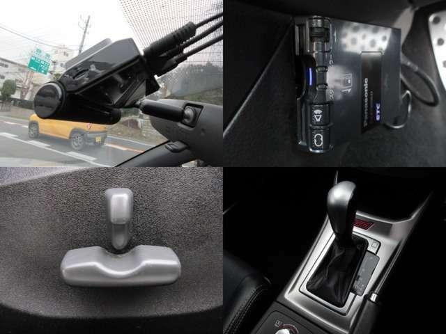 Bプラン画像:今や車を運転する上で必需品なカロッツェリア前後ドライブレコーダー装備です♪今や必需品のETCも付いております♪運転席は8ウェイのパワーシート♪5段ATは、A-Line用にチューニングを施したもの♪