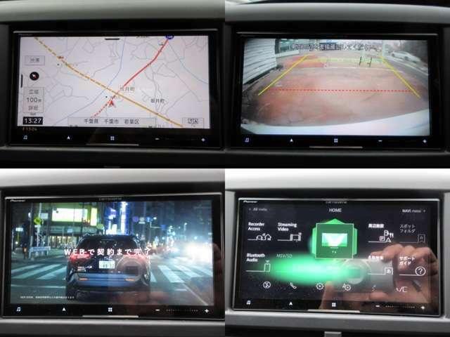 フルセグテレビが視聴可能です♪ワンセグと違い電波が途切れません♪DVD再生もできますので長距離の際も飽きずに車内でお過ごしいただけるかと思います♪バックカメラとBTオーディオも付いています♪