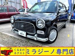 ダイハツ ミラジーノ 660 Sエディション 純正ブラック新規全塗装 ディーラー下取車