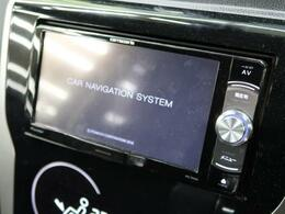 ◆【社外ナビ】使いやすいナビで目的地までしっかり案内してくれます。CD/DVDの再生もでき、お車の運転がさらに楽しくなりますね!!