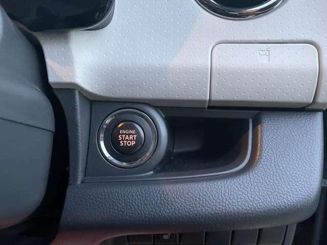 ボタン一つで簡単にエンジンをかけられます♪エンジン始動時に鍵を刺す必要がありません!