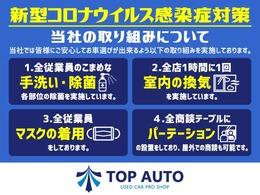 最新在庫掲載ホームページへGO⇒http://www.topauto.jp/ 三郷店をご覧ください♪