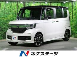 ホンダ N-BOX カスタム 660 G L ホンダセンシング シーケンシャルLEDヘッド 衝突軽減ブレーキ