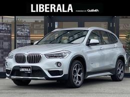 BMW X1 xドライブ 20i xライン 4WD 純正ナビ Bカメラ コンフォートアクセス