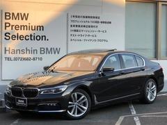 BMW 7シリーズ の中古車 740i 大阪府高槻市 413.0万円
