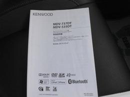 MDV-535DT、地デジ。DVD再生