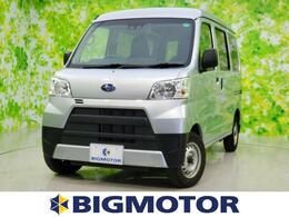 スバル サンバー 660 トランスポーター スマートアシスト 車線逸脱防止支援システム/ETC/EBD付ABS