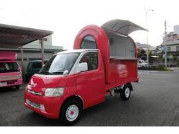 トヨタ タウンエーストラック キッチンカー 移動販売 ケータリング