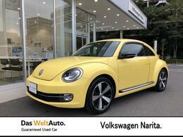 フォルクスワーゲン ザ・ビートル ターボ VW認定中古車 2.0 Turbo