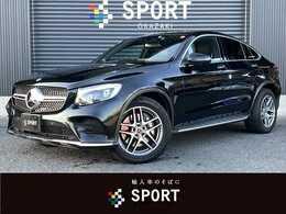 メルセデス・ベンツ GLCクーペ 220 d 4マチック スポーツ 4WD レーダーセ―フ ヘッドアップディプレイ