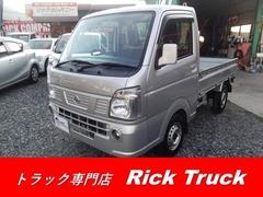 日産 NT100クリッパー の中古車 660 GX 熊本県天草市 41.8万円