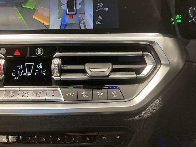 弊社新車店舗にて試乗車や展示車として使用していたデモストレーションカーも多数ございます。042-736-0297までお問い合わせ下さい。