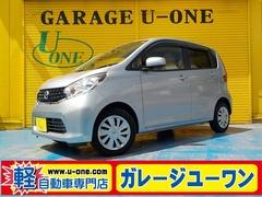 日産 デイズ の中古車 660 J 千葉県柏市 27.8万円