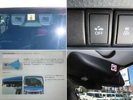 予防安全のデュアルカメラブレーキサポートも搭載!