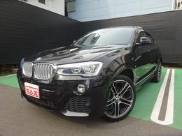 BMW X4 xドライブ35i Mスポーツ 4WD ワンオーナー車 本革シート