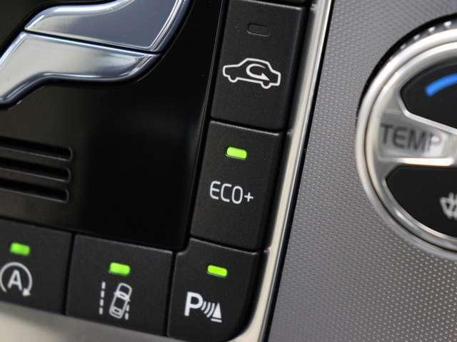 最大5%の燃料消費を削減するECO+モードでは、シフトタイミングやエンジン制御、スロットルレスポンスの設定が燃費最優先に変更されるだけでなく、エンジン・Start/Stop 機 能 やECO COAST機能も活用されます。