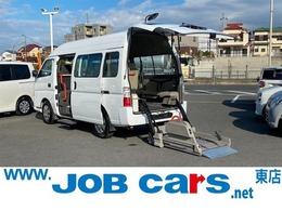 日産 キャラバン 2.5 チェアキャブ C仕様 福祉車輌 車椅子1台 オートステップ 10人乗
