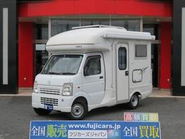 マツダ スクラムトラック キャンピングカー AZ-MAX製 ラクーンII ツインサブバッテリー FFヒーター