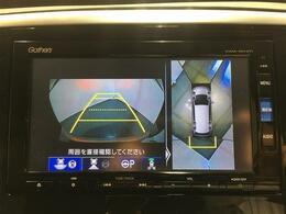 【マルチビューカメラシステム】 真上から見たような映像が流れ、便利かつ大変見やすく安全確認もできます!駐車が苦手な方にもオススメな便利機能です!パーキングアシスト付き!!