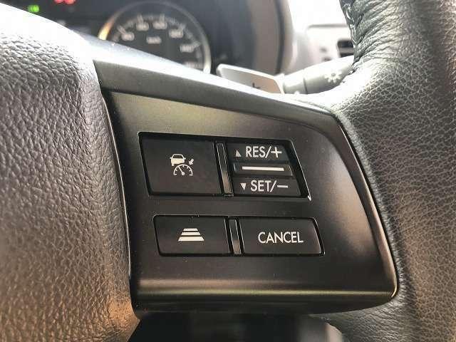 先進運転支援システムのアイサイト搭載!!もしもの時も安心感がありますね!!クルーズコントロールも連動していてとっても便利ですね!!