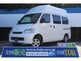 トヨタ ライトエースバン タコス HANA FFヒーター 冷蔵庫 シンク 8ナンバー登録