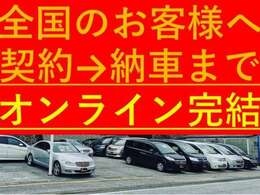徹底コスト削減宣言!!お客様の車両へ還元!!安さと品質を追求!!!板金・車検・修理・レッカーなんでもご相談ください。全国格安納車可能です!