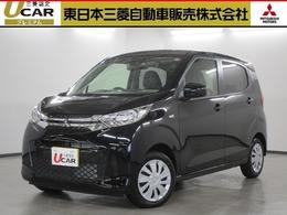 三菱 eKワゴン 660 G サポカーS 認定U-CAR