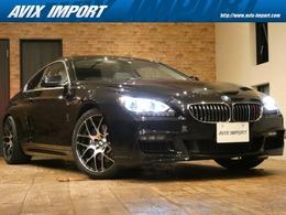 BMW 6シリーズ 640i 直6ターボ 淡革 LED HDD地デジBC 19AW 禁煙