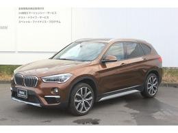 BMW X1 xドライブ 20i xライン 4WD サンルーフ19AWデビューPKGベージュレザー