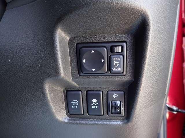 各種スイッチ】 ◇アイドリングストップ ◇横滑り防止装置(カーブを曲がるときに車がカーブの外側へのふくらんだり、内側へ巻き込んだりする挙動を防止して安定した走行をサポートするシステムです。) 等