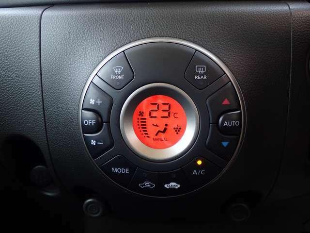 【オートエアコン】設定した温度を自動制御♪快適な室内温度が保てます。