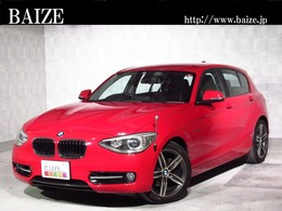 BMW 1シリーズ 120i スポーツ 買取禁煙バックカメラ