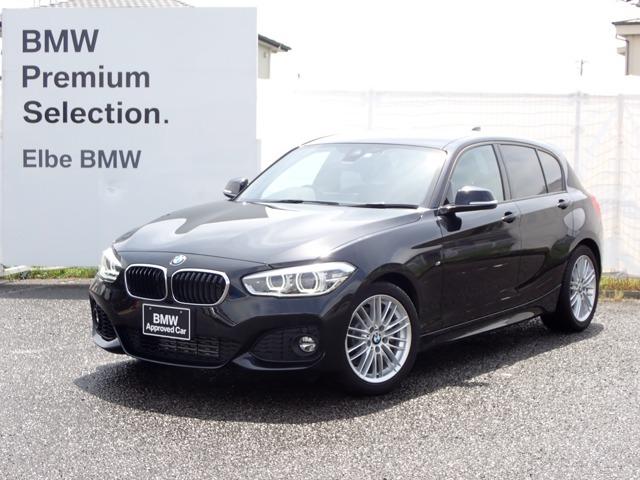 【2020年BMWアワード最優秀ディーラー賞受賞】エルベクオリティとして高品質で整備にも拘った安心なお車をご提供致します。是非お問い合わせください。