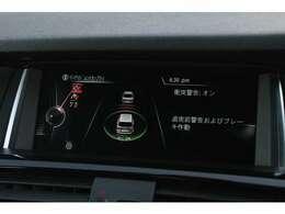 アクティブクルーズコントロール、インテリジェントセーフティが安全な走行をアシストします。