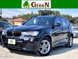 BMW X3 xドライブ20d Mスポーツ ディーゼルターボ 4WD 後期/ACC前車追従/衝突軽減/黒半革純エアロ