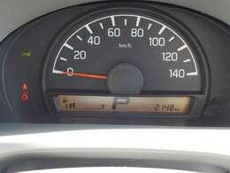 近畿運輸局指定工場、彦根相互トラック株式会社は滋賀県で創業50年以上、確かな技術でお車の安心・安全をご提供いたします。ホームページはこちらhttps://www.hikonesougo.co.jp/