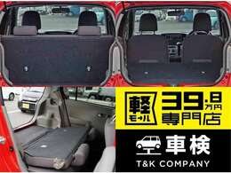 広い車内はご満足いただけます!乗用車からお乗り換えの方急増中!写真の通り沢山の荷物を積むスペースがあります!!