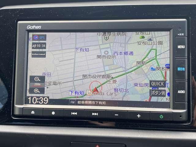 【ナビゲーション装備】ナビが有れば、日本全国ドライブが楽しめます!ホンダディーラーの信頼中古車を選んで下さい!