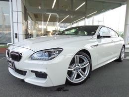 BMW 6シリーズグランクーペ 640i Mスポーツパッケージ 19AWアイボリー革LEDガラスSR認定中古車